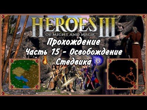 Герои меча и магии 7 купить лицензию ubisoft