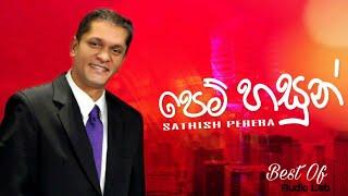 pem hasun(පෙම් හසුන්) - Sathish Perera Vol.01 |Best Audio|Sathish Perera Songs | Sinhala Songs