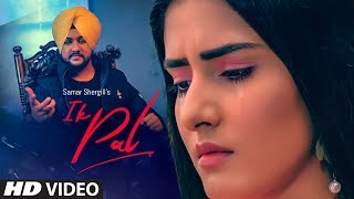 Ik Pal - Samar Shergill | AR Deep | Aditya | Latest   - YouTube