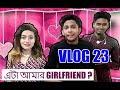 এটা আমার GIRLFRIEND VLOG 23 TAWHID AFRIDI BANGLA NEW VIDEO 2017