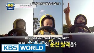 The Return Of Superman   The Triplets Special Ep.9 [ENGCHN2017.07.07]