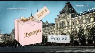 """""""Фанимани""""  сбудется ли прогноз о рекордно низкой инфляции в 2017 году"""