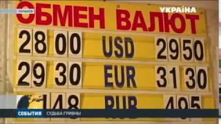 Курс доллара в Украине берет новую высоту