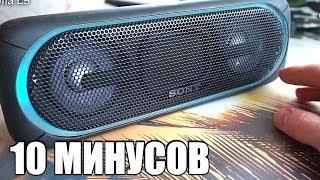 МИНУСЫ SONY SRS XB 40
