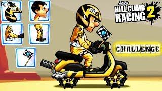 КУПИЛ ВИП СТАТУС и ВЫПОЛНЯЮ ЗАДАНИЯ ЗРИТЕЛЕЙ ЧЕЛЛЕНДЖ машинки Hill Climb Racing 2 #длядетей #HCR2