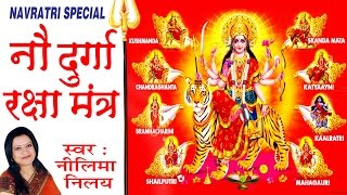 Nav Durga Raksha Mantra