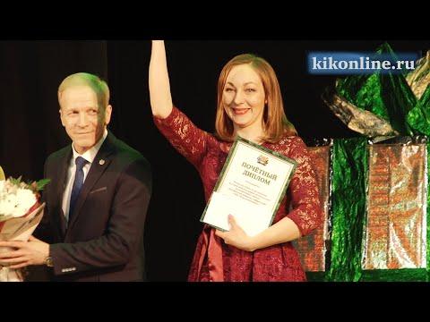 Премия Главы города для рабочей молодежи