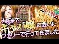 【パチスロ・パチンコ実践動画】ヤルヲの燃えカス #68