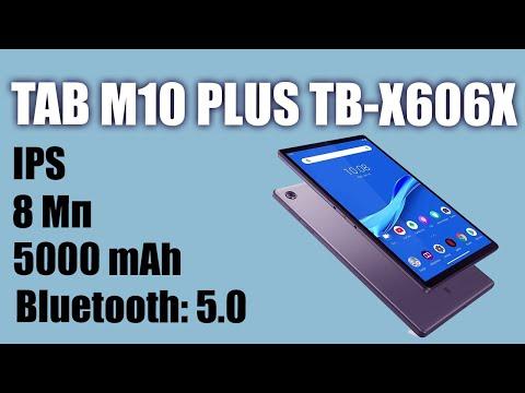Планшет Lenovo Tab M10 Plus TB-X606X 4/64Gb серый - Видео