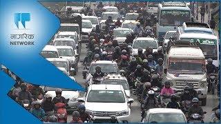 सडकमा मोटरसाइकलको राज (भिडियो रिपोर्ट)