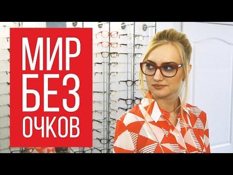 Как временно улучшить зрение