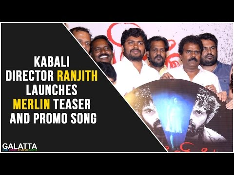 Kabali-director-Ranjith-launches-Merlin-Teaser-and-Promo-Song