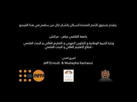 SHAMA rejoint UNFPA pour les 16 jours d'activisme