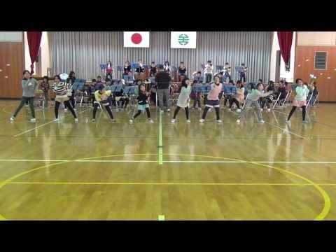 Yabuki Elementary School