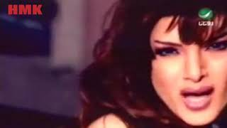 مازيكا دينا حايك - يا طير اليمامة | الحان مروان خوري | Dina Hayek - Ya Ter El Yamama تحميل MP3