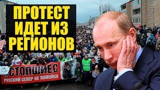Массовый митинг, Шиес 2, шаман снова идет в Москву