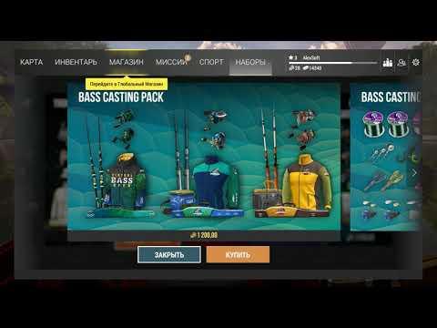 The Fisherman - Fishing Planet: Начало игры / Первый старт