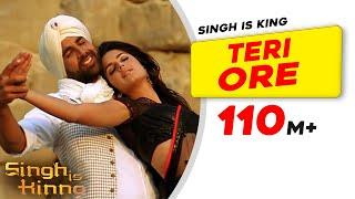 Teri Ore | Singh Is Kinng | Akshay Kumar | Katrina Kaif | Rahat