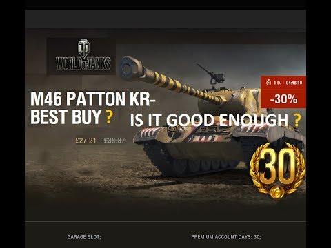 Weak points of M46 Patton. Orange - commander, gunner, loader.