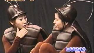 09話『ゴキブリラブストーリー』伊沢食品独身寮◆040701