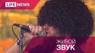 "Рекорд Оркестр —  ""Лезгино балкано"""