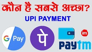 Which is Better, Google Pay Vs Phonepe Vs Paytm | By Ishan - Download this Video in MP3, M4A, WEBM, MP4, 3GP