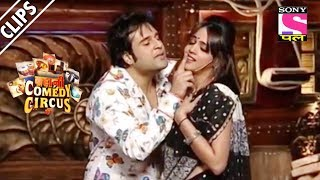 Sudesh Interferes In Krushna's Married Life  - Kahani Comedy Circus Ki