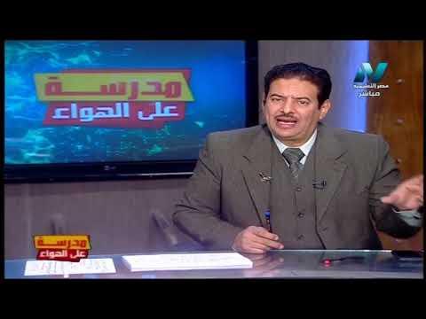 تاريخ الصف الثالث الثانوي 2020 - الحلقة 17 - تابع الثورة العرابية - تقديم أ/ أحمد صلاح