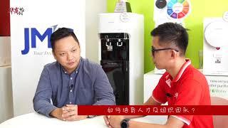 Cuckoo · JMG 华商论剑第一季EP1