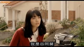 【谷阿莫】5分鐘看完2016校園愛情電影《我才不會對黑崎君說的話言聽計從》