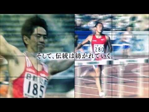 いよいよ開幕!記念すべき第100回日本陸上競技選手権大会!