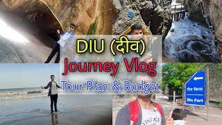 Diu Journey tour Plan & Budget  Best Place Of Diu IHotel & Fast Food  Tour Package  TraRail Vlogs