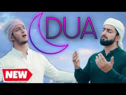 DUA   RAMZAN SPECIAL   Danish F Dar   Dawar Farooq   Best Naat   Naat   ISLAMIC NAAT   2019