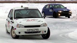 Ледовые гонки. Lada Kalina vs Subaru Impreza