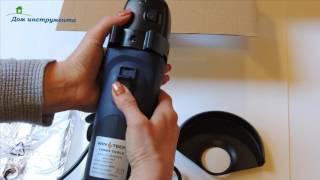 Угловая шлифмашина ( болгарка ) Wintech WAG-125 NF от компании дом инструмента - видео