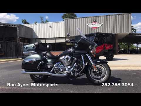 2021 Kawasaki Vulcan 1700 Voyager ABS in Greenville, North Carolina - Video 1