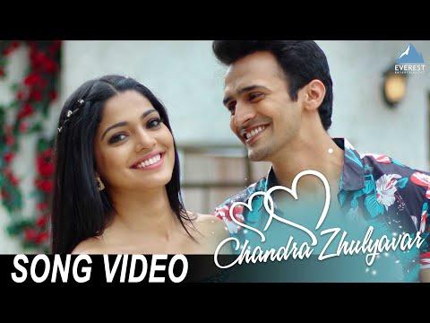 CHANDRA ZHULYAVAR | POOJA SAWANT | BHUSHAN PRADHAN | MARATHI SONG