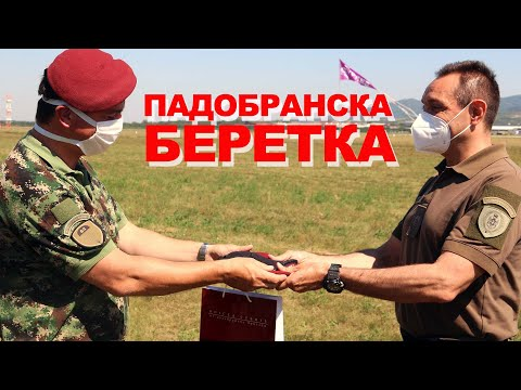 """Министар одбране Александар Вулин обишао је данас припаднике 63. падобранске бригаде на војном аеродрому """"Наредник-пилот Михајло Петровић"""" у Нишу, где му је у знак захвалности за све што је урађено за припаднике 63. падобранске бригаде и ту…"""