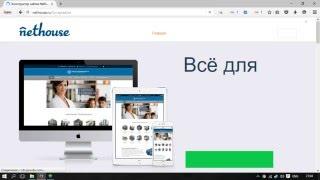 Как получить домен   ru и  рф  бесплатно