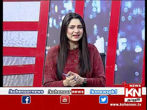 Kohenoor@9 17 February 2020 | Kohenoor News Pakistan