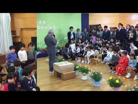 和光鶴川幼稚園2018年度入園式