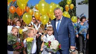 Глава региона принял участие в открытии после ремонта школы №37 в Хабаровске