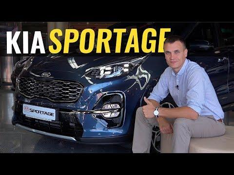 Kia  Sportage FL Паркетник класса J - тест-драйв 1