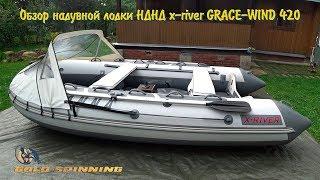 Скоростные пвх лодки