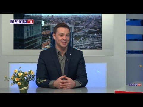"""Сергей Губанов в программе """"Хороший день"""" на ЛДПР-ТВ"""