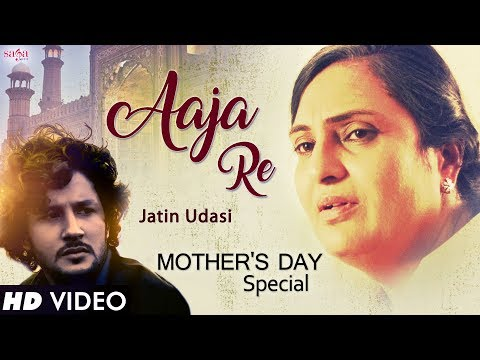 Jatin Udasi - Aaja Re   New Songs 2018   Mothers Day Songs   Hindi Songs   Saga Music   Top songs