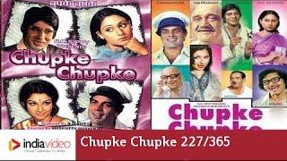 Chupke Chupke - 1975