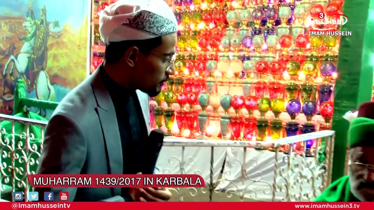 Episode 3 | Muharram 2017/1439