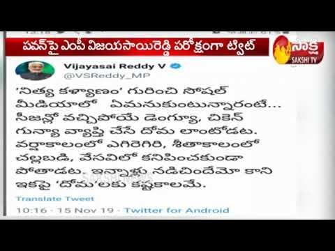 YSRCP MP Vijaya Sai Reddy Satires on Pavwankalyan in Twitter || Sakshi TV