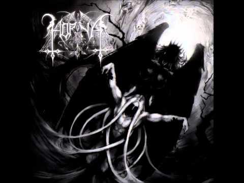 Horna - Ars Laternarum